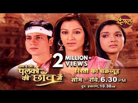 Dangal TV Channel YouTube videos - Vidpler com