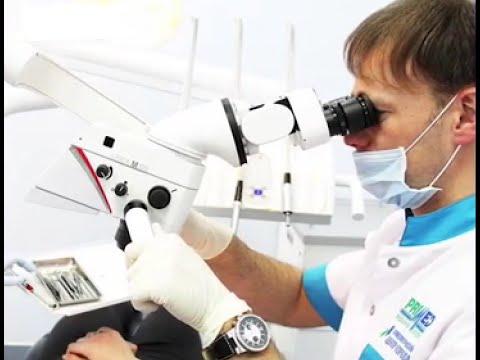 Что Делать, Если Болит Зуб Под Пломбой? Новинка в Лечении Зубов. Говорит ЭКСПЕРТ.
