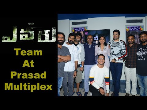 Celebrities Review About Evaru Premier Show At Prasad Multiplex