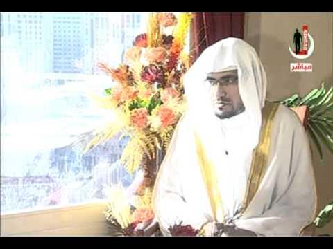 كلمة الشيخ صالح المغامسي عن فضل العشر الاخيره