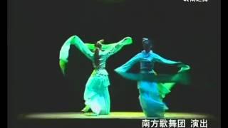 中國南方歌舞团演出双人舞《玉舞人》