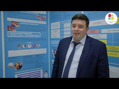 Лабораторное образование терапевта: И. П. Шабалов