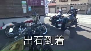 2018/10/03 平日ツーリング in 出石ソバ
