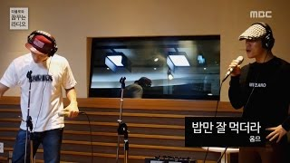 Homme -I was able to eat well,옴므 - 밥만 잘 먹더라[타블로와 꿈꾸는 라디오] 20150924