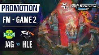 JAG vs HLE | Promotion Final Match Game2 H/L | 2020 LCK Spring