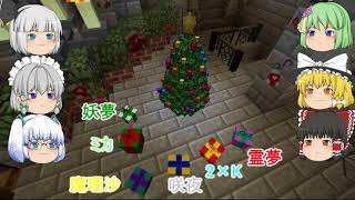 【minecraft】銃と少女と冒険譚 Part19