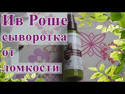 Olej z pestek winogron do włosów