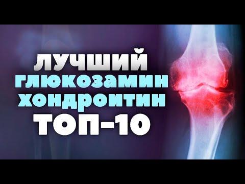 Infúzió ízületi fájdalmak ellen