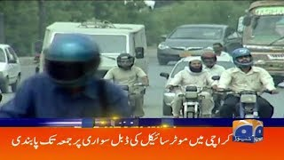 """Geo Headlines - 08 AM - 20 September 2018  #GEONEWS is the Pakistan most watch and trusted news channel for authentic news and update. GEO informs and entertains while celebrating cultures and prompting dialogue in the spirit of """"live and let live"""".  Geo News Programs: • Capital Talk - https://goo.gl/wJXaYA • Aaj Shahzeb Khanzada Kay Sath - https://goo.gl/hP1GcG • Aapas Ki Baat - https://goo.gl/WmVdns • Naya Pakistan - https://goo.gl/qqZxKs • Mere Mutabiq - https://goo.gl/cQwKWN • Khabarnaak – https://goo.gl/UUxVxn • Lekin - https://goo.gl/eV9CR2 • Jirga - https://goo.gl/ogxjwe • Report Card - https://goo.gl/z3pCKD • Geo Pakistan - https://goo.gl/o5Cda9 • Geo Headlines - https://goo.gl/3r8kfz • Geo Bulletins - https://goo.gl/owZcvc  For More Videos Subscribe - https://www.youtube.com/geonews  Visit our Website for More Latest Update - https://www.geo.tv/ Like Us on FB - https://www.facebook.com/GeoEnglishdo... Follow Us on Twitter - https://twitter.com/geonews_english  #LIVE #GEONEWS #HEADLINES #BULLETINS"""