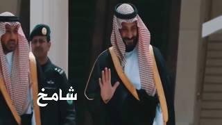 تحميل اغاني شامخ - كلمات تركي ال الشيخ - غناء راشد الماجد MP3