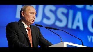 Владимир Путин: ежегодная пресс-конференция