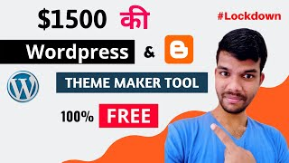 How To Create Blogger Template 2020 | Blogger Template 2020 | Wordpress Theme Maker
