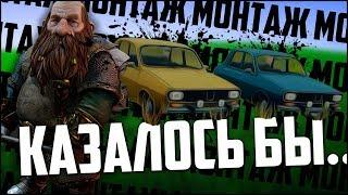 КАЗАЛОСЬ БЫ ПРИ ЧЕМ ТУТ... (PUBG, Raft, Warhammer 2 Vermintide)