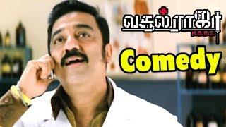 Kamalhaasan Best comedy scenes   Vasool Raja MBBS full Movie Comedy Scenes   Vasool Raja Comedy