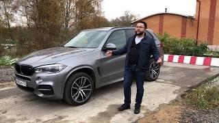 BMW X5 F15 40D. 2х летний немец это конец или только начало? [ Реальный пробег ]