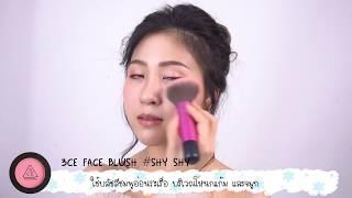 SistaCafe Channel : แต่งหน้า Winter Makeup รับลมหนาว