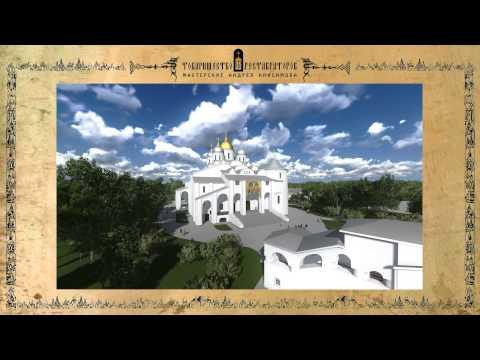 Религиозные конфессии храмы