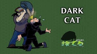 Anime Abandon Dark Cat