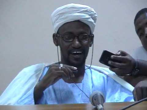 Sayyadi Bashir Sheikh Dahiru Bauchi English Tafsir 2