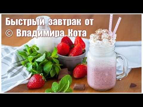 Dieet hüpertensiooni