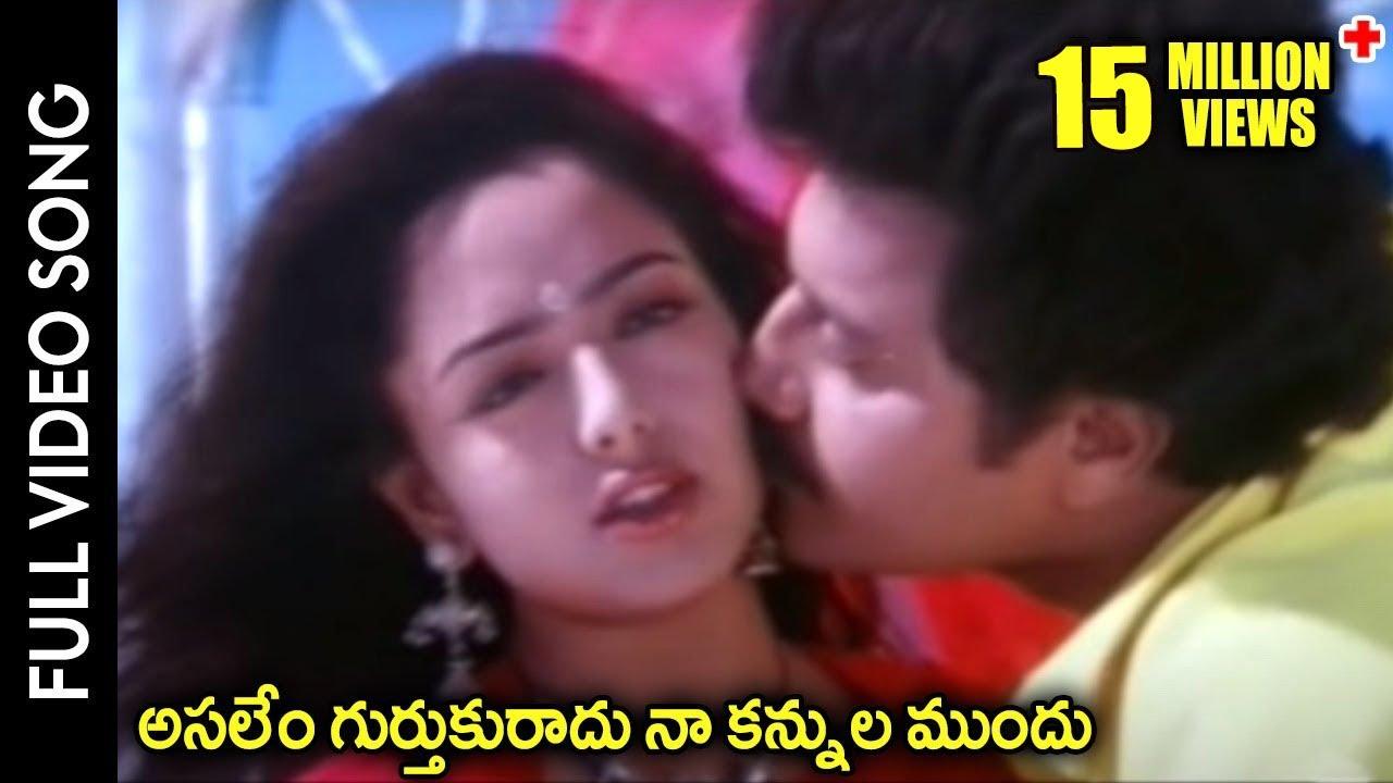 Asalem Gurthukuradhu Video Song || Anthapuram Movie || Sai ...