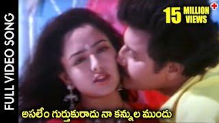 Asalem Gurthukuradhu Video Song    Anthapuram Movie    Sai Kumar, Jagapathi Babu, Soundarya