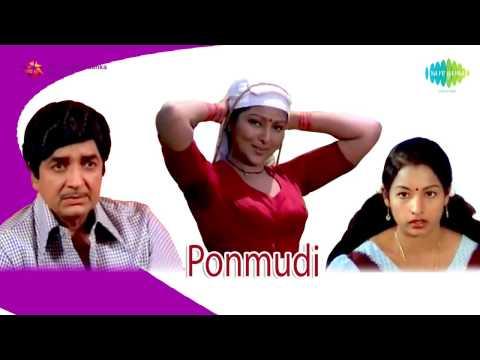 Ponmudi (1982) Full Songs Jukebox | Evergreen Malayalam Film Songs | Prem Nazir, Sharada