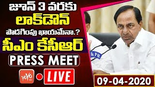 LIVE: CM KCR Emergency Press Meet Live   CM KCR Pragathi Bhavan Live   Telangana News Live   YOYO TV