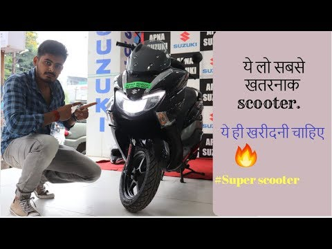 Suzuki Burgman 125 Review. best scooter