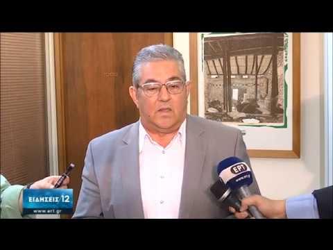 Συνάντηση του Δ. Κουτσούμπα με Συνομοσπονδία Εμπορίου και Επιχειρηματικότητας   12/06/2020   ΕΡΤ