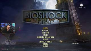 BioShock™ Remastered 🚱 17: Sry für den Sound, WindowsUpdates...