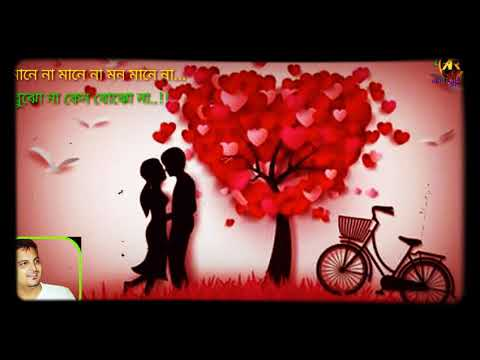 Download Bangla Love Sms Collection Video 3GP Mp4 FLV HD Mp3