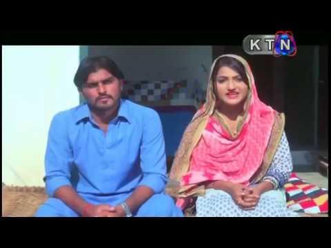 Kandan Ji Sej Episode 663 Ktn Sindhi Drama