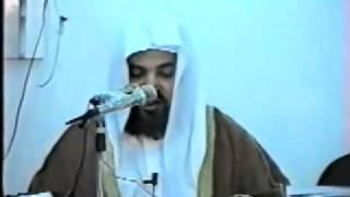 Haqiqat e Wahabiat 1/9 Sheikh Meraj Rabbani