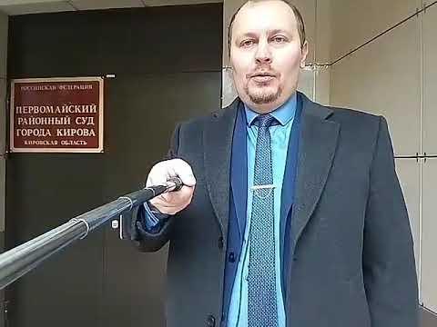 ЮРИСТ КИРОВ ОТМЕНА ОПРЕДЕЛЕНИЯ МИРОВОГО СУДА 72 С/У ОБ ОСТАВЛЕНИИ ИСКА БЕЗ РАССМОТРЕНИЯ