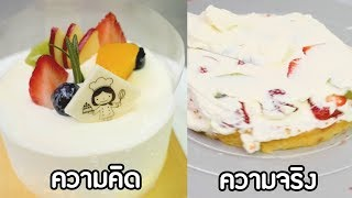 This cake is made by heart, by Mikanom