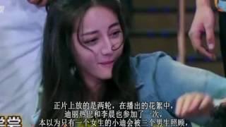 《奔跑吧》这一期王祖蓝虽然惨,但李晨都快被迪丽热巴给打晕了!