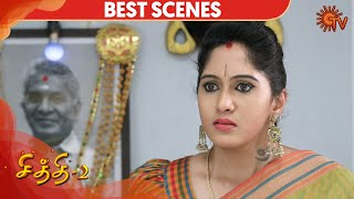 Chithi 2 - Best Scene | Episode - 58 | 3rd April 2020 | Sun TV Serial | Tamil Serial
