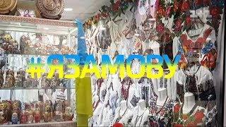 У Києві не розуміють українську мову – скандал на Новій пошті та у ресторанах