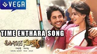 Time Enthara Song-Autonagar Surya