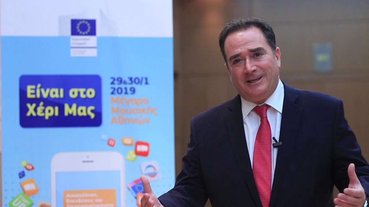 Ο Επικεφαλής Αντιπροσωπείας της ΕΕ στην Ελλάδα μιλάει για την εκδήλωση: Είναι στο Χέρι Μας!