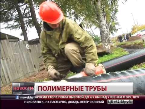 Полимерные трубы. Новости. GuberniaTV