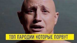 Лучшие Пародии Вечернего Квартала и Лиги Смеха которые порвали зал - KAZKA топ!