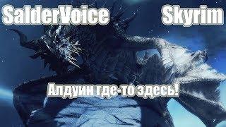 Skyrim EVolution 2.5 - Доспехи рыцаря и капюшон вора. Часть 2. #28.
