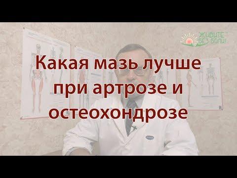 Стафилококк боли в суставе