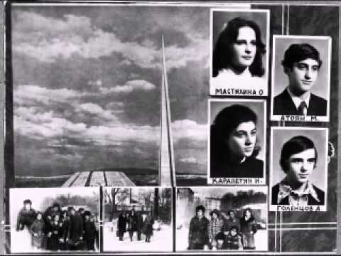 , title : 'Средняя русская школа 23 10 а класс г Ленинакан АРМ ССР 1977 год'