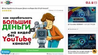 #VideoBlog  Как создать видеоблог быстро и практически БЕСПЛАТНО!