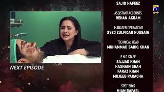 Munafiq - EP 02 Teaser - 27th Jan 2020 - HAR PAL GEO