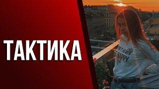 SMORODINOVA PUBG   БРАТЬ 30 БИНТОВ НЕ ОШИБКА   Лучшее Smorodinova