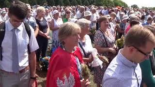 Jasna Góra 15.08.2019 Rycerze Chrystusa Króla cz. 2